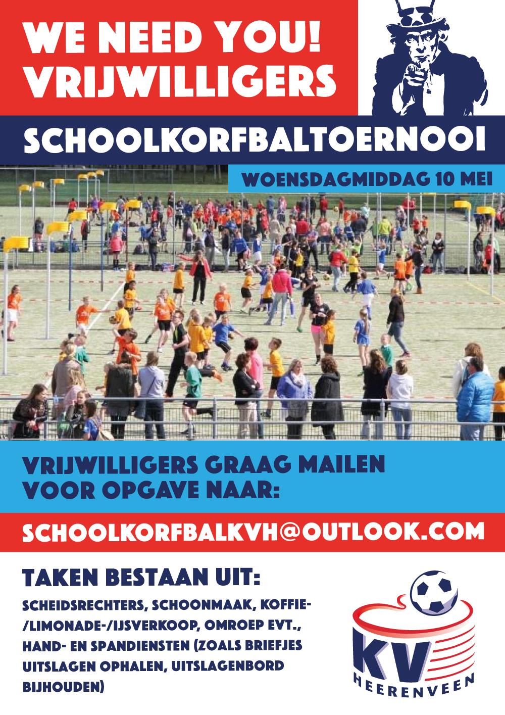 schoolkorfbal_oproep22
